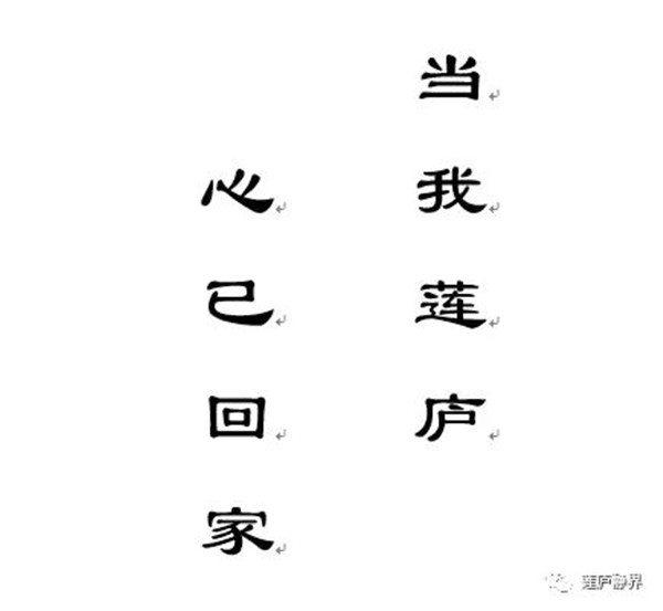 640(16)_看图王.web.jpg